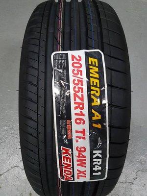 升逸精品輪胎館 建大輪胎 KR41 225/45R17 不對稱花紋舒適胎