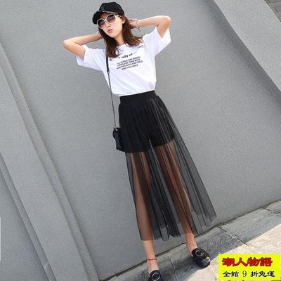 夏季新款網紗半身裙超薄透視女紗裙高腰單...