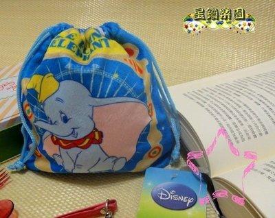 迪士尼精緻短絨束口袋~ ~小飛象Dumbo 輕巧方便短絨束口袋 輕巧可愛收納相機包、暖暖包等私人物品~星鑽樂園~