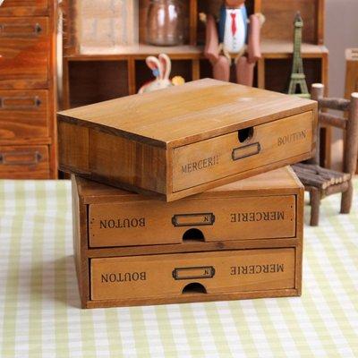 雙層收納盒抽屜式電腦顯示器增高架桌面收納底座木質木盒收納柜一品閣