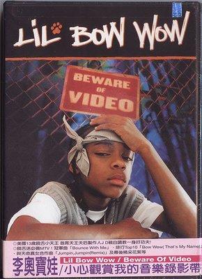 【嘟嘟音樂坊】李奧寶娃 Lil Bow Wow- 音樂錄影帶 DVD  (全新未拆封)