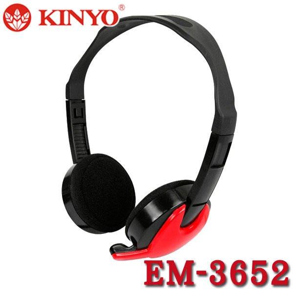 【WSW 耳MIC】KINYO EM-3652 自取145元 立體聲耳機麥克風 超柔軟細緻護耳墊 先進抗噪技術 台中市