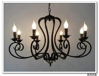 凱西美屋 優美黑色蠟燭八燈 鄉村風蠟燭吊燈8燈 民宿 設計師款