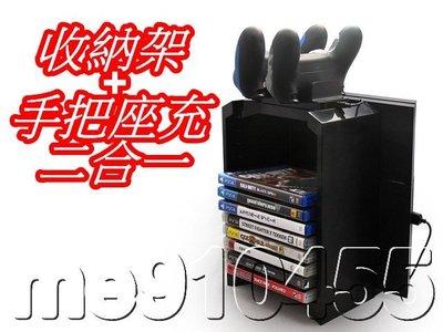 PS4 專用 DOBE 多功能 PS4...