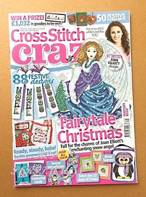 紅柿子【英文彩色版•Cross Stitch crazy 十字繡作品集 ISSUE 171】全新•特售50元•