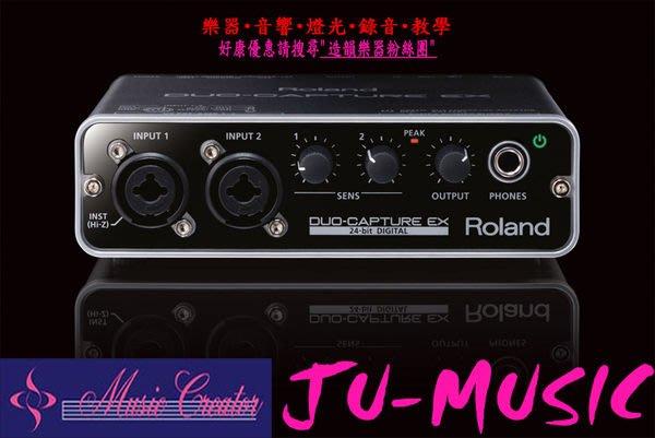 造韻樂器音響- JU-MUSIC - Roland UA-22 USB 錄音介面 支援 IPAD 另有 UA1610 RME MOTU