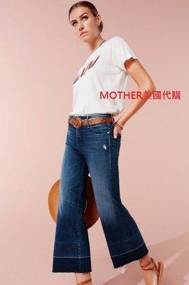 Mother ♥美國代購蘇菲魚推薦 特價 Mother 下擺鬚邊漸層色九分牛仔褲 闊腿褲 夏黃廉盈類似