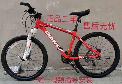 山地車自行車剎車二手捷安特山地自行車ATX620 720  830 860XTC800 820油碟剎30速