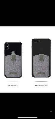 手機背貼卡套
