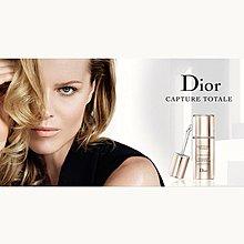 Dior 迪奧 逆時完美再造亮眼精華 15ml