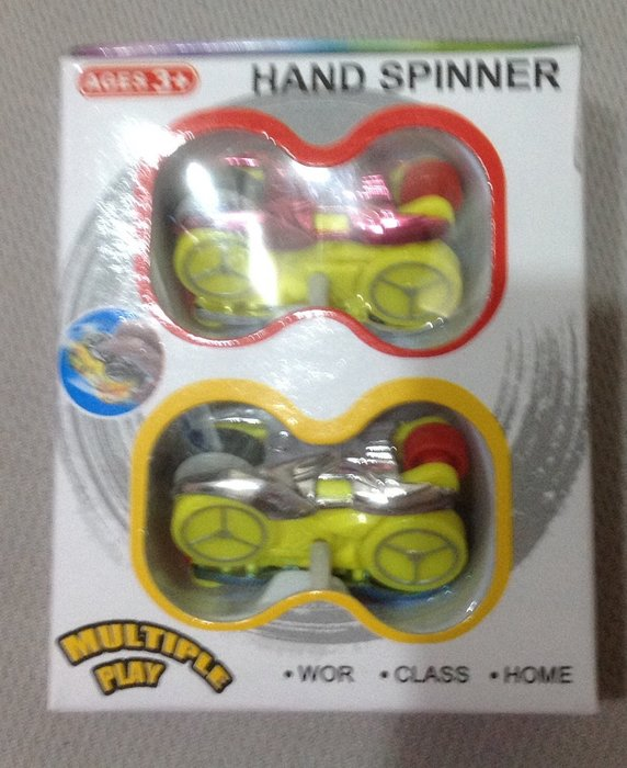 全新車造型指尖陀螺hand spinner