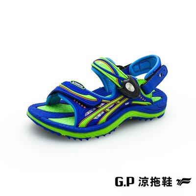 【EFFORT+】戶外休閒兒童涼拖鞋(G1617B-26)~阿亮代言~超優質涼拖鞋🔥藍綠色【Z.U SHOES】