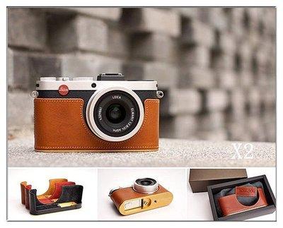 Martin Duke Leica X2 精密航太合金加工 義大利油蠟皮相機底座 相機包
