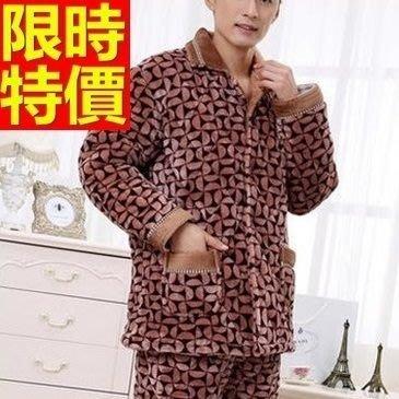 保暖睡衣 休閒服-加厚法蘭絨夾棉保暖長袖男居家服5色64i6[韓國進口][米蘭精品]