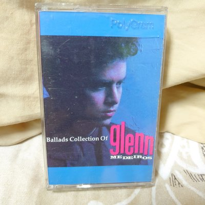葛倫麥德羅 抒情單曲精選 GLENN MEDEIROS/BALLADS COLLECTION 二手錄音帶