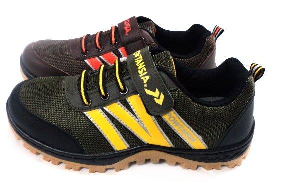 美迪~跑天下2929自黏款~運動鞋/工作休閒兩用鞋~台灣製-