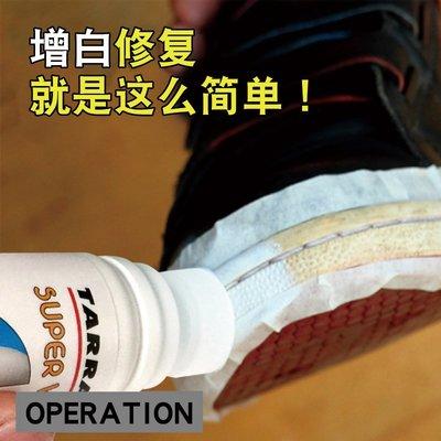 JS精品店-SUPERWHITE超級白鞋水運動鞋增白液補色液小白鞋清潔氧化變黃克星#鞋油#皮革護理
