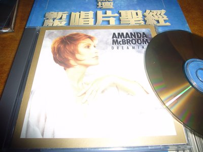 TAS超級發燒天碟&香港CD聖經天碟 阿曼達1986音質最發燒 美國24KT PURE GOLD黃金版首盤無ifpi