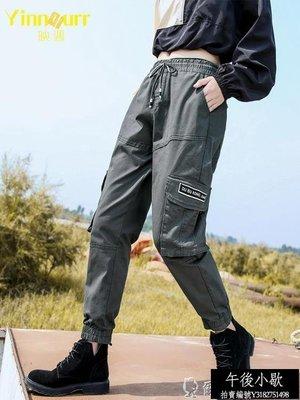 熱賣品免運 束口褲法式工裝褲女直筒寬鬆...
