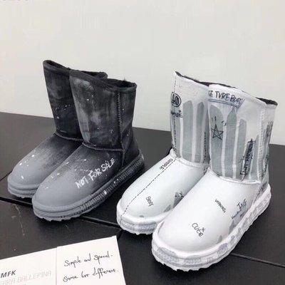 HEYDAY x SMFK x LUXEco 三方聯名雪地靴