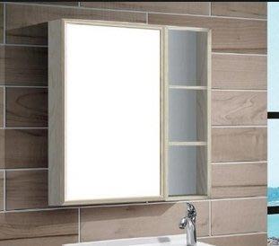 FUO衛浴: T9125  60X70公分  合金板材質櫃體  鏡櫃(T9125)一組特價