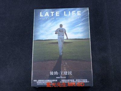 [DVD] - 後勁:王建民 Late Life:The Chien-Ming Wang Story ( 台灣正版 )