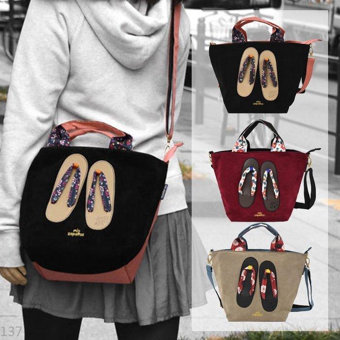 【免運】日本 Mis zapatos 木屐刺繡 美腿包 側背包 肩背包 斜背包 手提包 餃子包 方包 包包 2用 女包