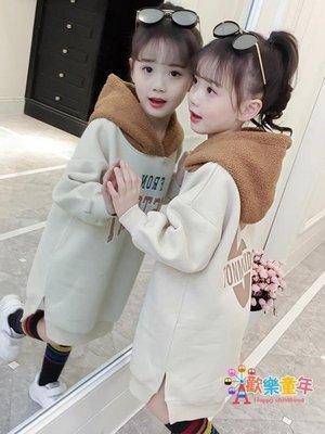 女童洋氣連帽T恤秋冬裝新款韓版大童刷毛加厚冬季長款兒童潮上衣