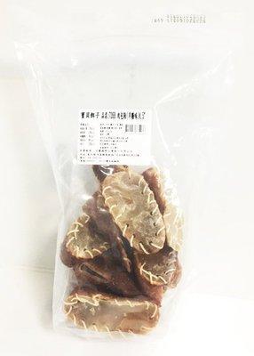 公司貨附發票 寶貝餌子 業務包 肉包鞋4.5寸(羊騷味) 5包免運/另有其他口味賣場 寵物零食 寵物點心