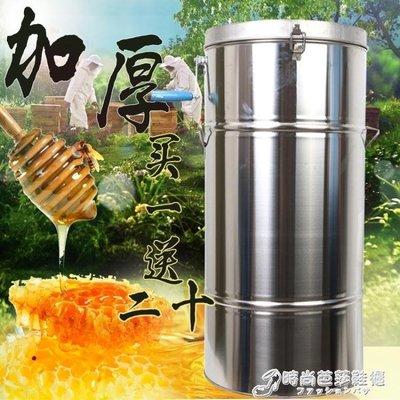 搖蜜機不銹鋼304加厚搖蜜機蜂蜜分離機打糖機取蜜機甩蜜桶養蜂工具 WD 我的拍賣