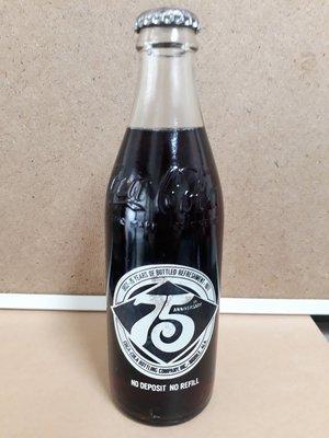 1 可口可樂 75週年(1902-1975) 收藏瓶 / 記念瓶 / 玻璃瓶