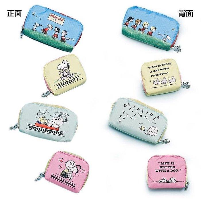 ♥ 小花日韓雜貨 ♥ 新款Lesportsac 6511 6701 PEANUTS 手拿包化妝包筆袋
