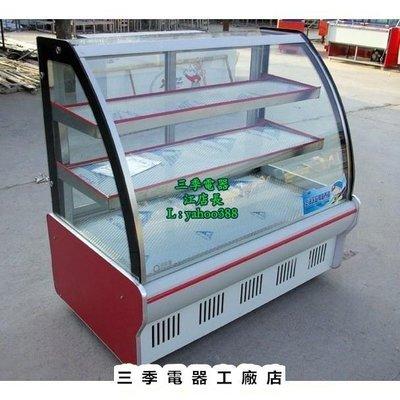 【三季電器】豪華三層1~1.3M蛋糕櫃 冷藏櫃 保鮮櫃 小菜櫃GPP~42