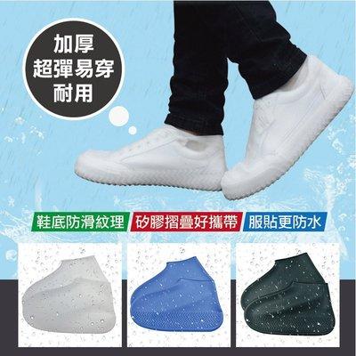 升級款加厚防水鞋套雨鞋套 硅膠耐磨防滑...