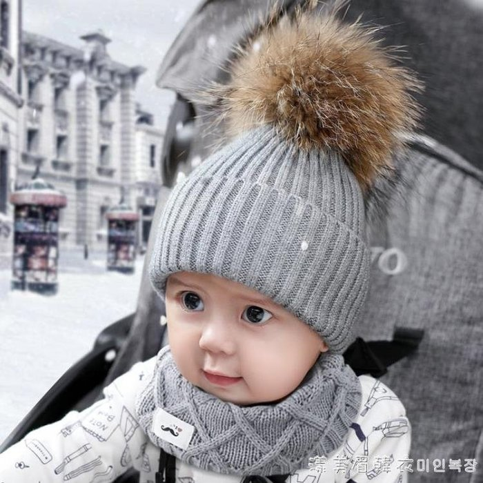寶寶帽子秋冬季0-3個月男女兒童圍脖款毛線帽1-4歲嬰兒帽子潮6-12