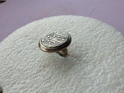外國老銀戒:中亞古銀幣