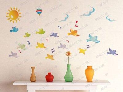 壁貼工場-可超取 大號壁貼 牆貼 貼紙 蝴蝶太陽 XY8079