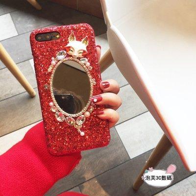 《泡芙》 iPhone x 8 7 6s Plus 奢華閃粉 大氣貼鑽 閃耀寶石 化妝鏡子 立體狐狸 防摔抗震 保護殼