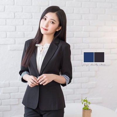 七分袖外套制服/袖口條紋黑色西裝外套《SEZOO襯衫殿 高雄店家》 005000905