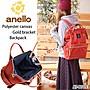 【橘紅色【我是真的,不是日本原單仿冒品!】 anello超大容量 後背包