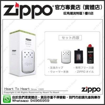 最新 日版 ZIPPO 暖手器(暖蛋) HAND WARMER 懷爐 (包白電油一枝)(包平郵)(免運費)費刻名刻字