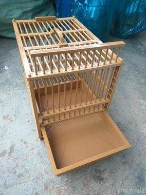 百樂美商城 畫眉鳥籠洗澡籠 塑料籠 膠籠 八哥鷯哥珊瑚大號鳥籠
