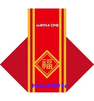 Wanna One [ 2017 超值福袋 ] 現貨在台 Produce 101限量 週邊商品