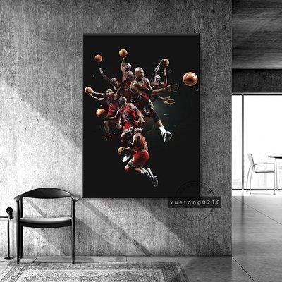 實木框畫 飛人喬丹 籃球之神 NBA Jordan 籃球 海報 房間臥室掛畫 壁貼 壁畫 無框畫 生日禮物っ頌茗坊