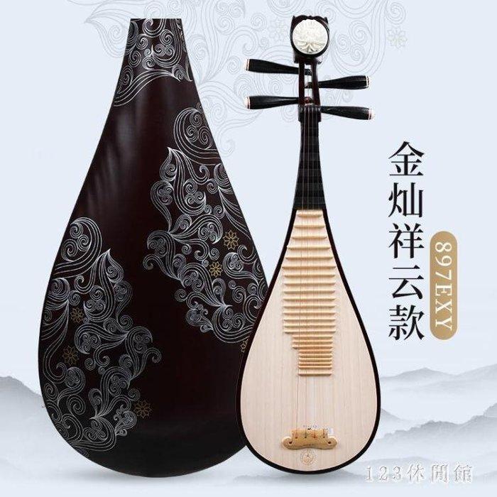 【新品上市】琵琶 色木兒童琵琶初學者練習老紅木色花開富貴頭飾素面琵琶樂器 〔可愛咔〕