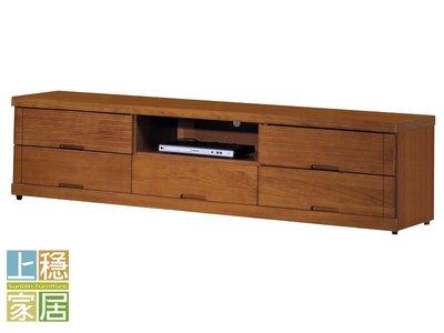 〈上穩家居〉凱西柚木色6尺/5尺長櫃   矮櫃   電視櫃   20505A34306/07
