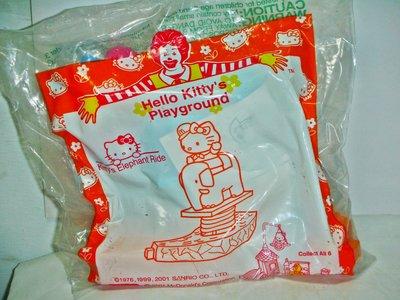 A皮商旋.(企業寶寶玩偶娃娃)全新未拆封2001年麥當勞發行Hello Kitty凱蒂貓歡樂頌-凱蒂貓彈簧椅距今已17年