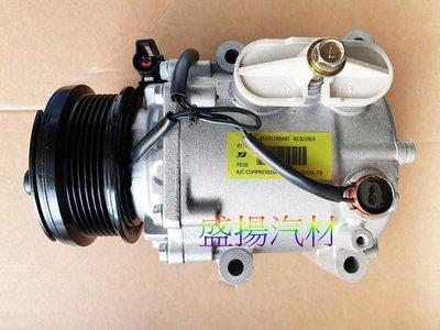盛揚 福特 METROSTAR 2.0 冷氣 壓縮機 外匯新品