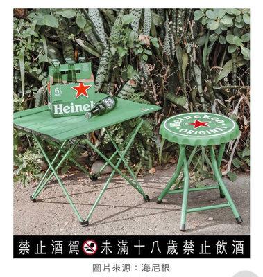 全新現貨 ~限量 7-11海尼根折疊椅