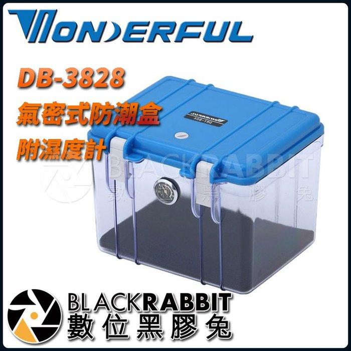 數位黑膠兔 【 WONDERFUL DB-3828 氣密式防潮盒 附濕度計 】 簡易防潮盒 密封性好 經濟實用 透明